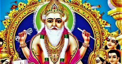 Vishwakarma ji aariti