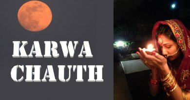 Karwa Chauth 2019 || करवा चौथ