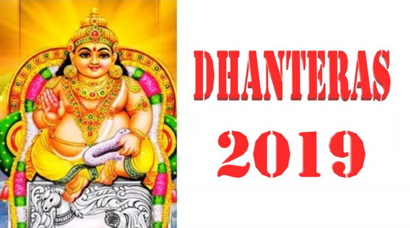 Dhanteras-2019